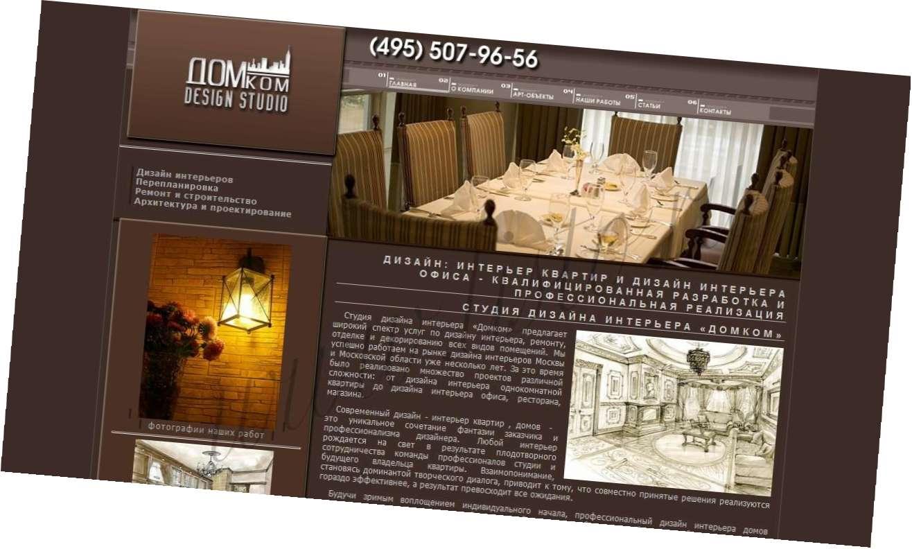 Услуга по дизайну квартир