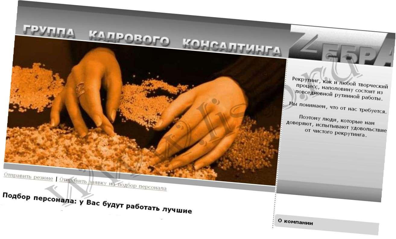 Работа для девушек работа в москве