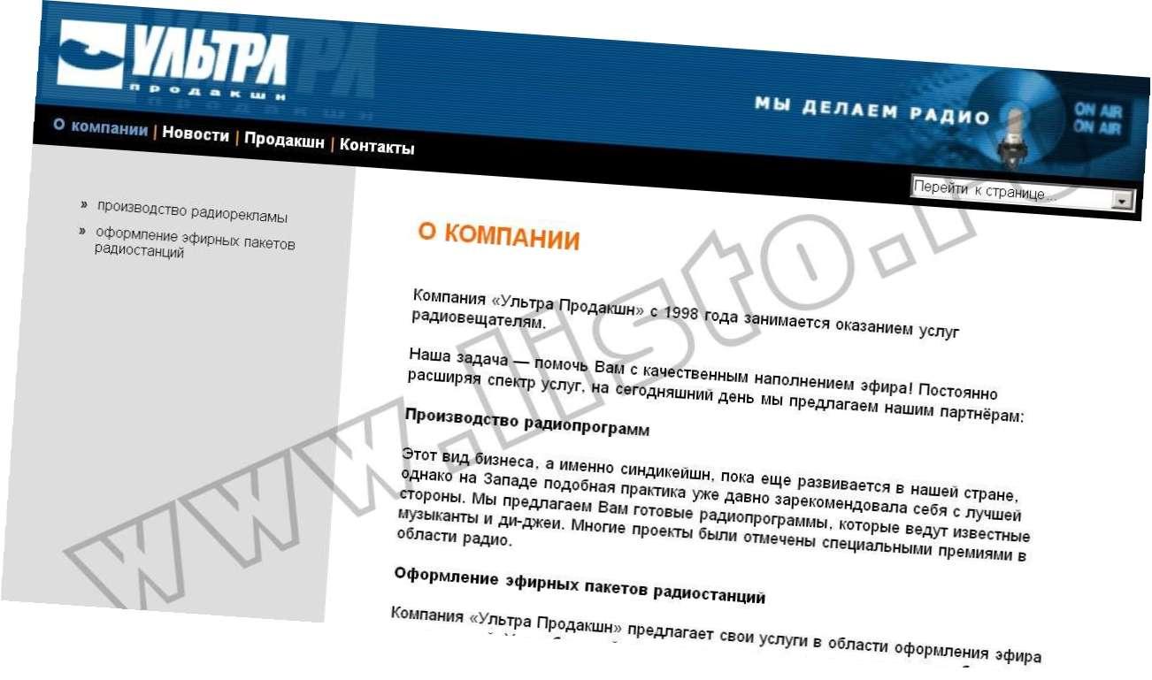 Слушать радио онлайн Русская волна Лимасол ID 11593