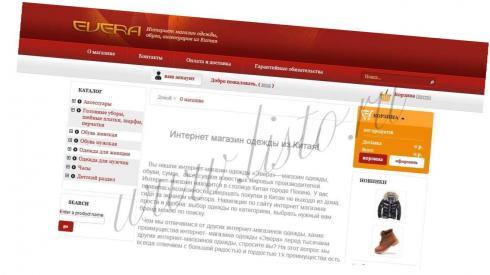 Сайт Для Заказа Из Китая