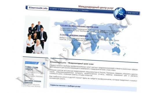 Заработок в интернете на переводах