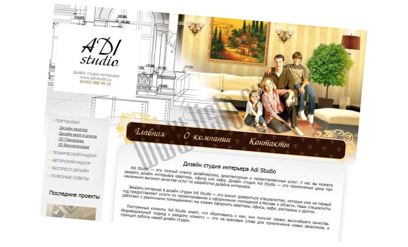 Коммерческое предложение дизайн интерьеров