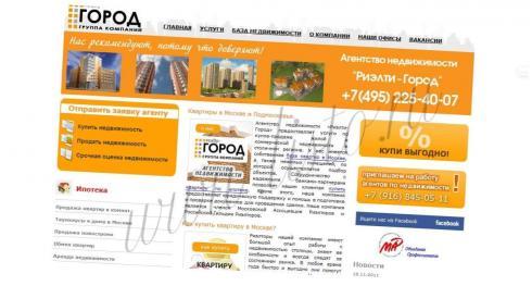 Агентство по продаже квартиры в москве